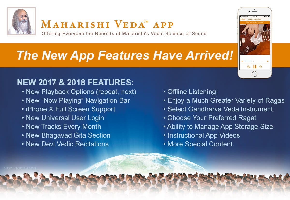 Maharishi Veda App. Your Personal Access to Maharishi's Vedic Knowledge and Programs. New 2017 * 2018 Features.