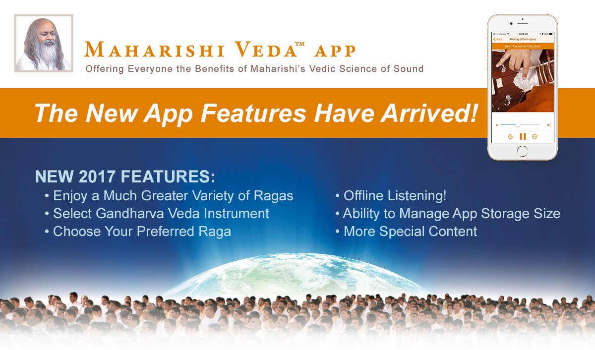 Maharishi Veda App. Your Personal Access to Maharishi's Vedic Knowledge and Programs. New 2017 Features.