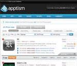 Apptism