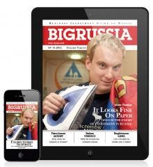 BIGRUSSIA for iPad, iPhone and Android