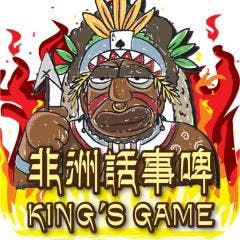 King's Game : Iphone Party Game !!