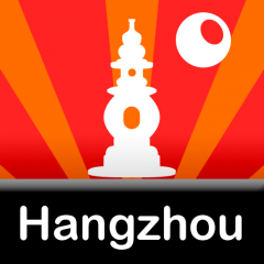 Hangzhou Taxi Guide for iPhone now on the App Store