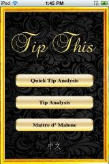 #1 iPhone App for New Year's Eve is Tip This by Maitre d' Malone