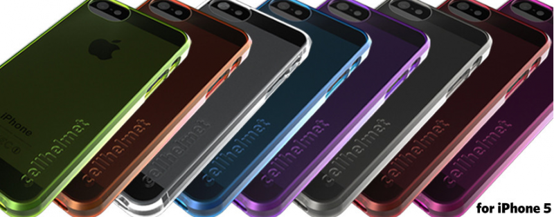 Siva's Reviews: CellHelmet for iPhone 5