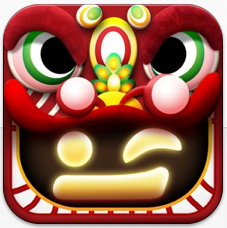 Introducing Facinate Chinese New Year App for Celebrating a One of The Most Popular Festival