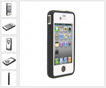 Trident Cyclops iPhone 4 case