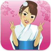 Speak Japanese Fun Phrasebook for iPhone Makes Talking in Japanese Easy