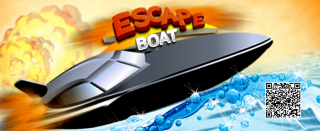 Escapeboat - old school game