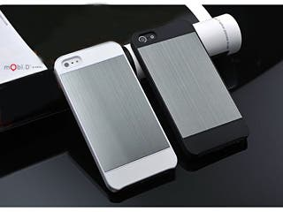 Looking for an affordable high quality aluminum case for your iPhone 5?