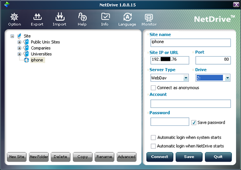NetDrive setup screen