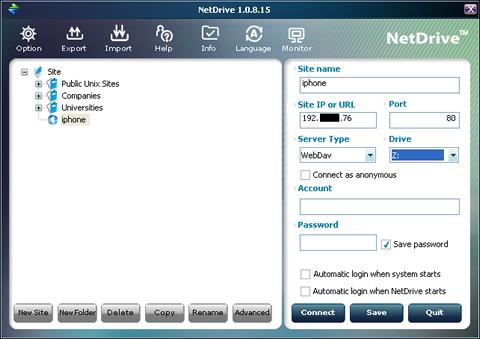 NetDrive setup screen