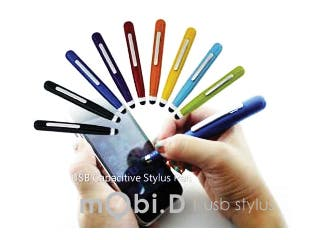 The Ultimate 3-in-1 stylus pen