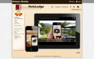 The New NoteLedge Ultimate: the Sidekick for Your Creative Venture