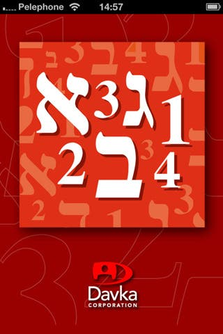 Numerology life path number 1 compatibility image 2