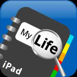 Life Inventory New Version 2.8 Adds Even More Speed Functionality