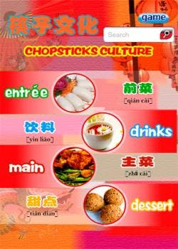 chopsticks culture iPhone app review