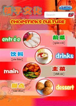 chopsticks culture iPhone app review