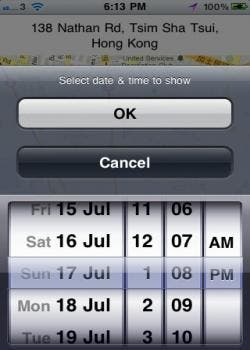Exonerator for iPhone