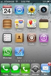 2Phone app on Springboard