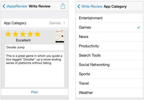 App Category Scene