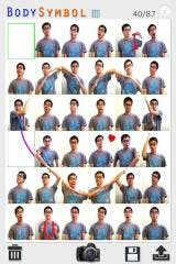 Body Symbol: Use your body to compose symbol of love and lots more