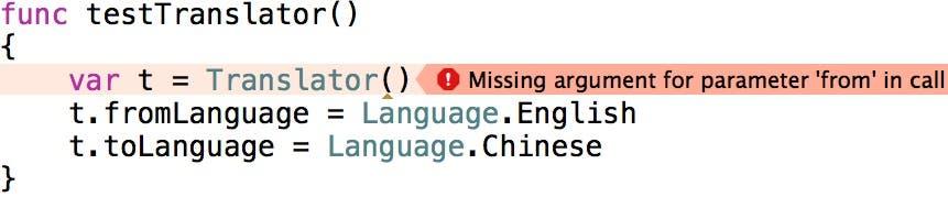 Missing argument compiler error
